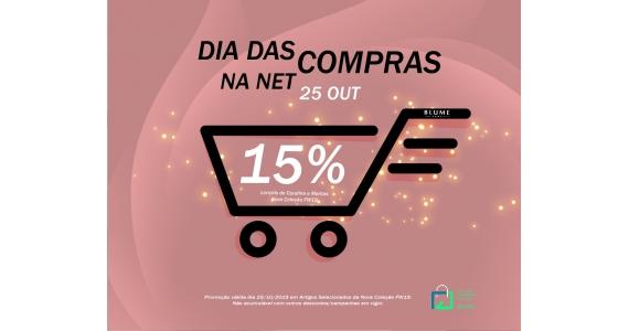 Dia das Compras na Net na Blume Home: Oportunidades a não perder